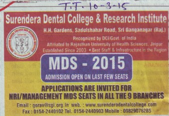 MDS 2015 (Surendera Dental College & Research Institute)