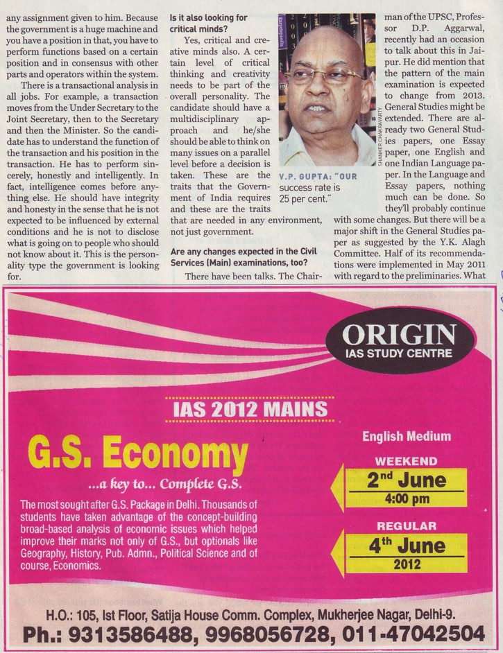 Profile of Origin IAS Academy (Origin IAS Study Centre)