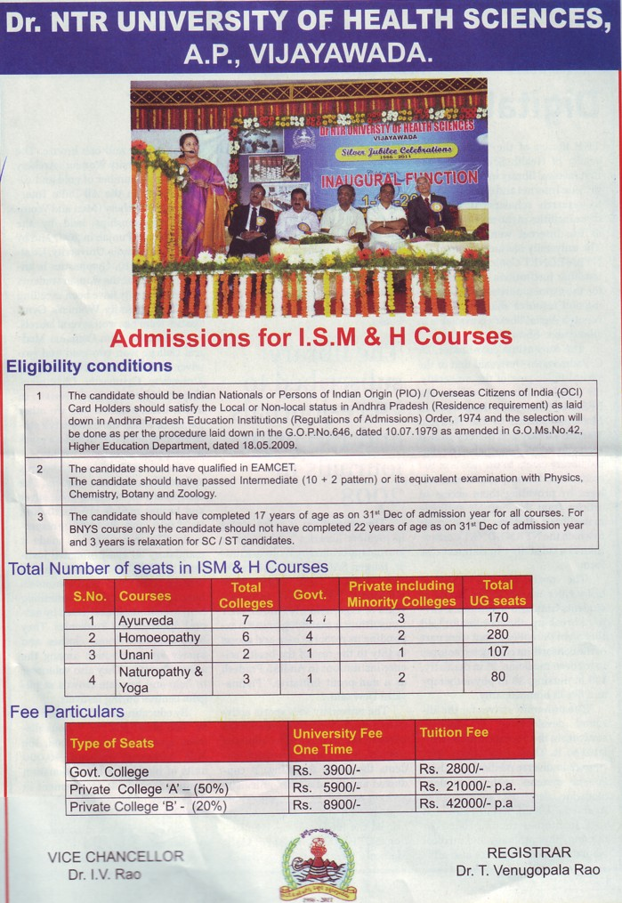 ISM and H Courses (NTR University of Health Sciences (NTRUHS))