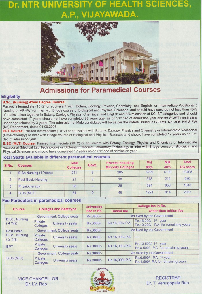 Paramedical Courses (NTR University of Health Sciences (NTRUHS))