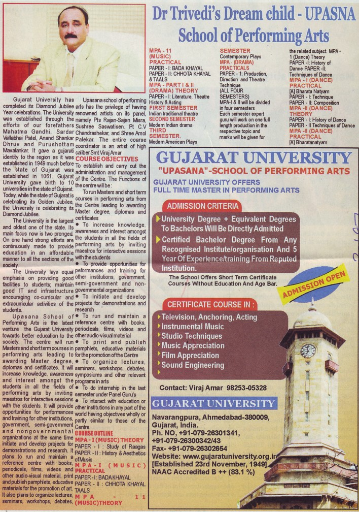 MPA courses (Gujarat University)