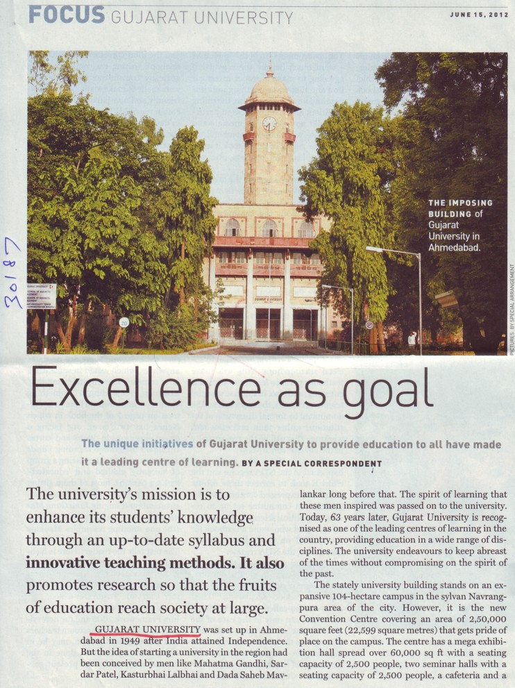 Excellence as Goal (Gujarat University)
