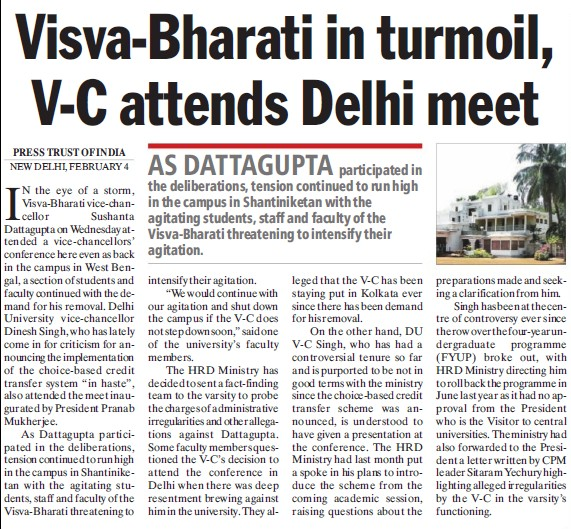 Visva Bharti in turmoil, VC attends Delhi meet (Visva Bharati University)
