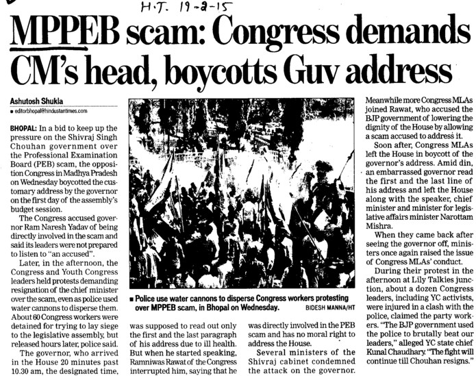 MPPEB Scam, Congress demands CMs head, boycotts Guv address (MP Professional Examinational Board)