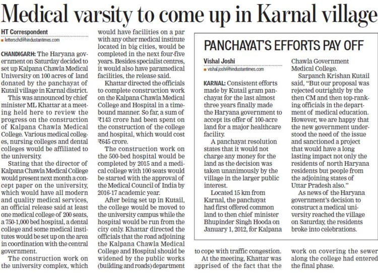 Medical Varsity to come up in Karnal Village (Kalpana Chawla Medical College)