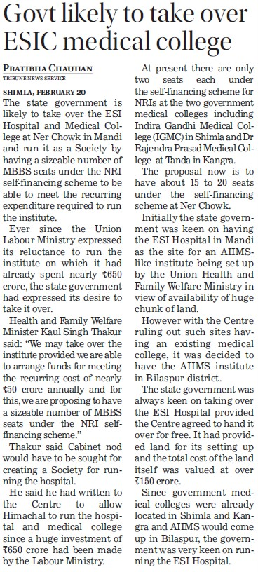 Govt likely to take over ESIC Medical College (ESI Medical College)