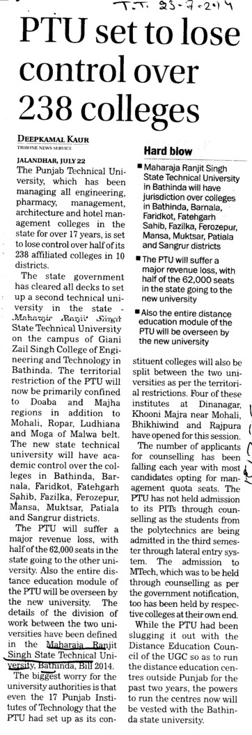 PTU set to lose control over 238 colleges (Maharaja Ranjit Singh State Technical University (MRSSTU))