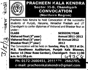 Convocation Program 2015 (Pracheen Kala Kendra)