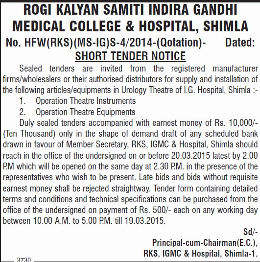 Supply of Operation Theatre Instruments (Indira Gandhi Medical College (IGMC))