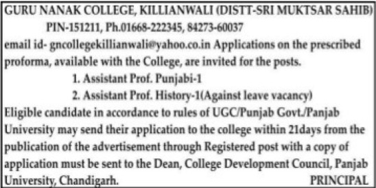 Asstt Professor for Punjabi and Hindi (Guru Nanak College)