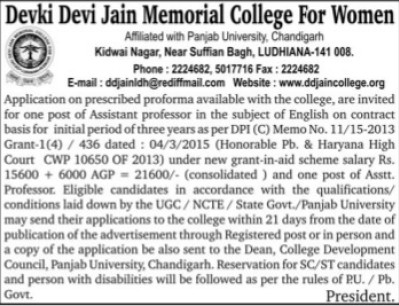 Asstt Professor for English (Devki Devi Jain Memorial College for Women)