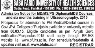 MD MS and PG Diploma (Baba Farid University of Health Sciences (BFUHS))