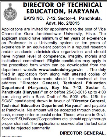 Vice Chancellor (Directorate of Technical Education Haryana)