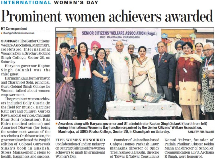 Prominent women achievers awarded (SGGS Khalsa College Sector 26)