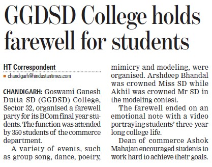 GGDSD College holds farewell for students (GGDSD College)