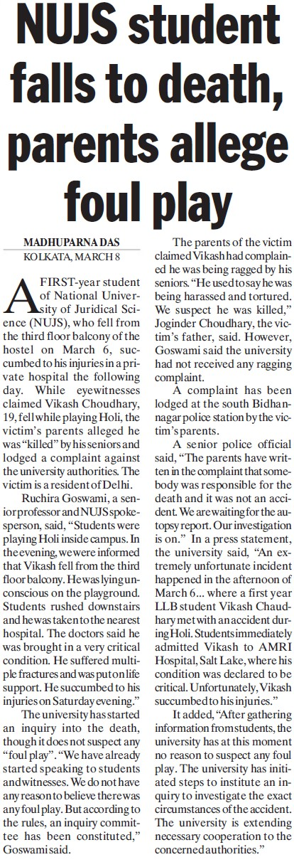 NUJS student falls to death, parents allege foul play (West Bengal National University of Juridical Sciences)