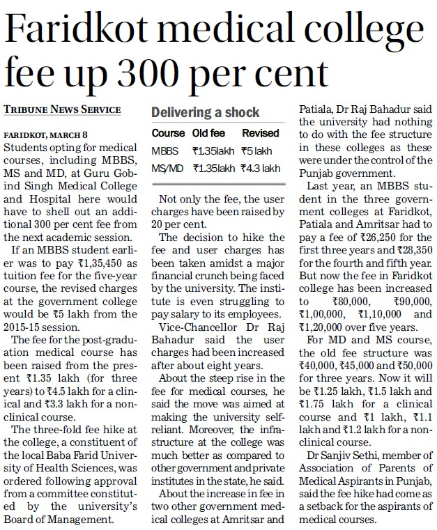 Faridkot medical college fee up 300 percent (Guru Gobind Singh Medical College)
