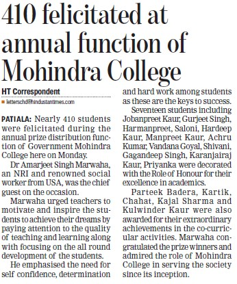 410 felicitated at annual function (Government Mohindra College)