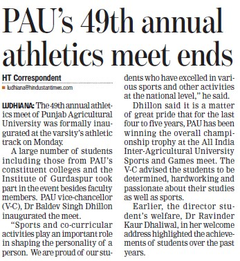 49th annual athletic meet ends (Punjab Agricultural University PAU)