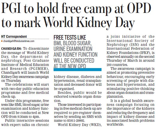 PGI to hold free camp at OPD to mark World Kidney Day (Post-Graduate Institute of Medical Education and Research (PGIMER))