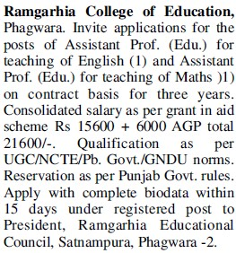Asstt Professor for English (Ramgarhia College of Education)