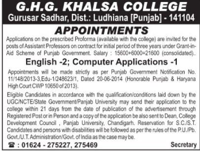 Asstt Professor  for contract basis (GHG Khalsa College)
