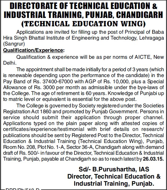 Principal required (Directorate of Technical Education and Industrial Training Punjab)
