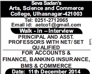 Principal and Asstt Professor (Seva Sadan College of Arts Science and Commerce)
