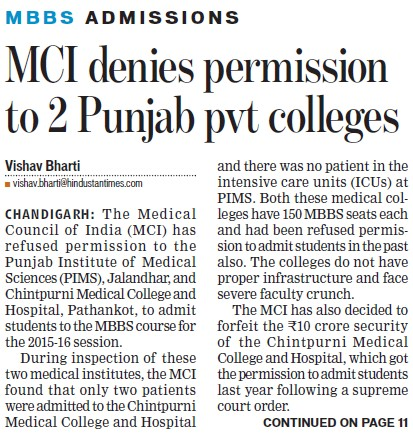 MCI denies permission to 2 Punjab pvt colleges (Punjab Institute of Medical Sciences (PIMS))