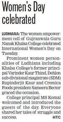 Womens day celebrated (Gujranwala Guru Nanak Khalsa College)