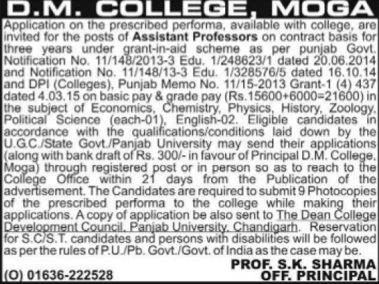Asstt Professor (DM College)
