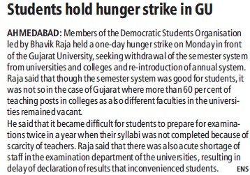 Students hold hunger strike in GU (Gujarat University)