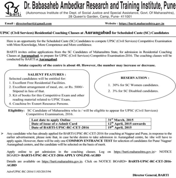 UPSC Civil Services Exam (Dr Babasaheb Ambedkar Research and Training Institute)