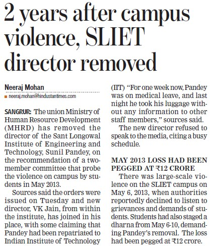 Two years after campus violence, SLIET director removed (Sant Longowal Institute of Engineering and Technology SLIET)