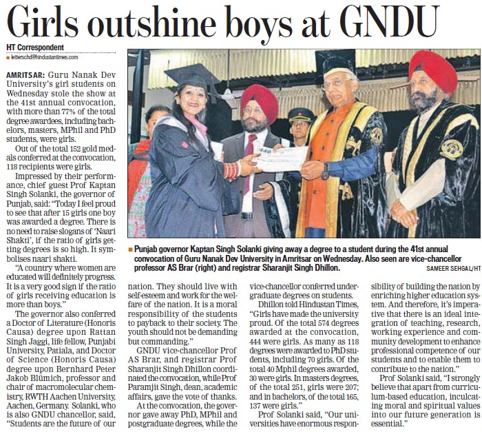Girls ourshine boya at GNDU (Guru Nanak Dev University (GNDU))