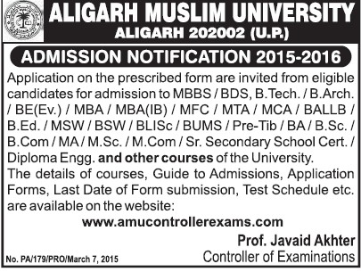 MBA, MSW and MCA courses (Aligarh Muslim University (AMU))