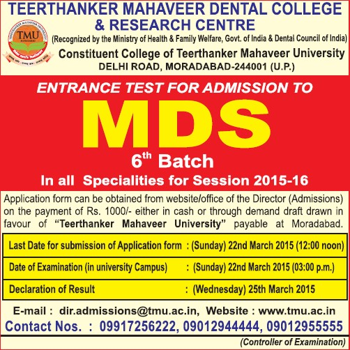 MDS course (Teerthanker Mahaveer Dental College and Research Centre)