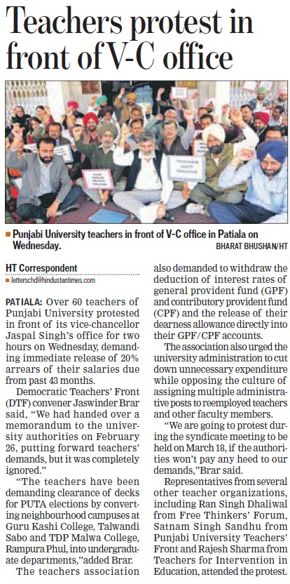 Teachers protest in front of VC office (Punjabi University)