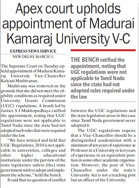 Apex court upholds appointment of Madurai Kamaraj University (Madurai Kamaraj University)