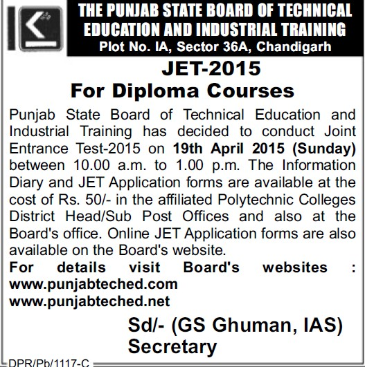 JET 2015 (Punjab State Board of Technical Education (PSBTE) and Industrial Training)
