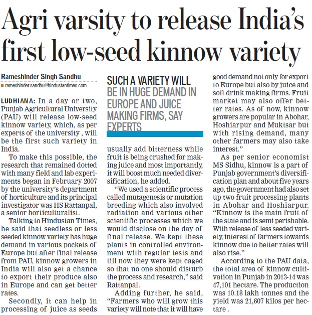 Agri varsity to release India first low seed kinnow variety (Punjab Agricultural University PAU)