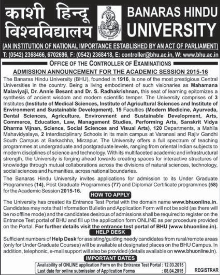 Post Graduate degree programme (Banaras Hindu University)