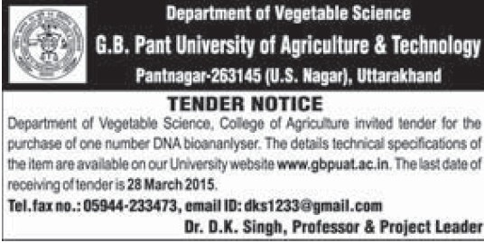 Supply of DNA bioanalyser (Govind Ballabh Pant University of Agriculture and Technology GBPUAT)