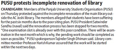 PUSU protests incomplete renovation of library (Panjab University Students Union PUSU)