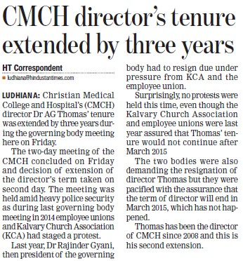 CMCH director tenure extended by three years (Christian Medical College and Hospital (CMC))