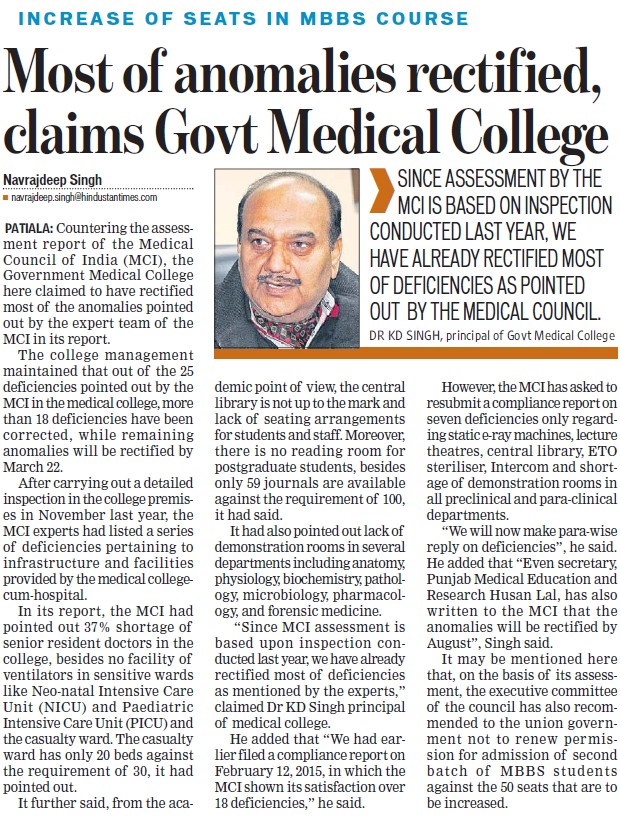 Most of anomalies rectified (Government Medical College and Rajindra Hospital)