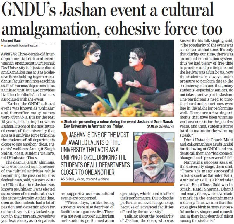 GNDU Jashan a cultural amalgamation, cohesive force too (Guru Nanak Dev University (GNDU))
