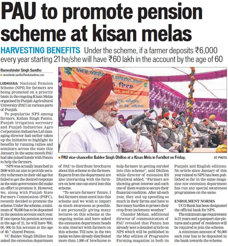 PAU promote pension scheme at Kisan melas (Punjab Agricultural University PAU)