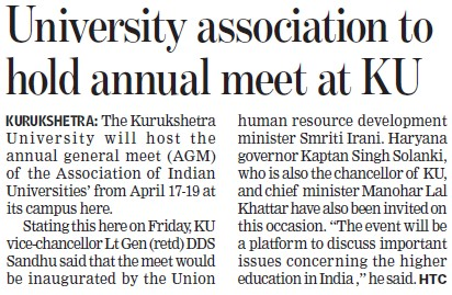 University association to hold annual meet (Kurukshetra University)