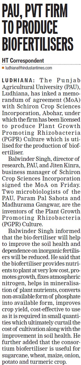 PAU, Pvt firm to produce biofertilisers (Punjab Agricultural University PAU)